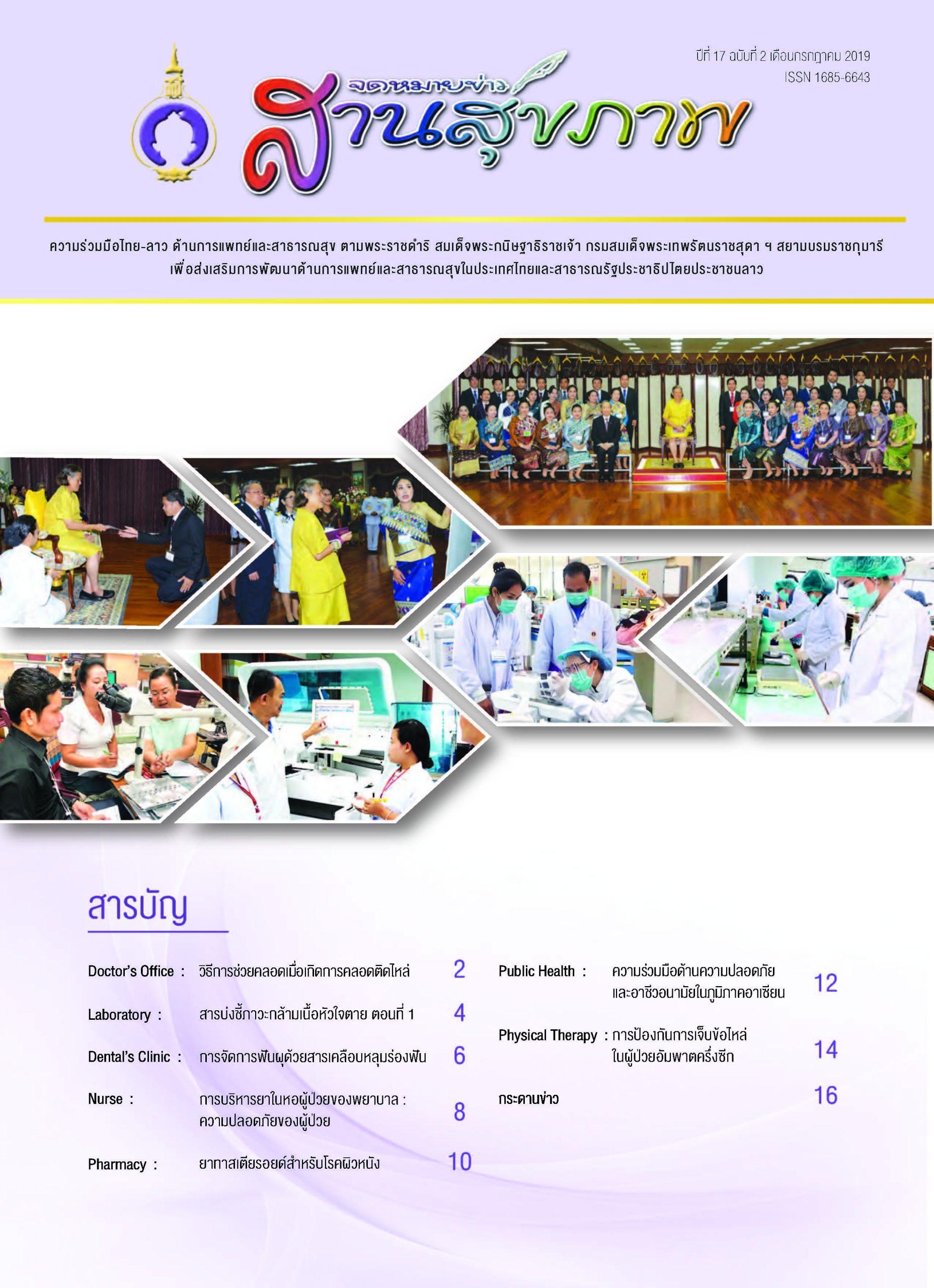 Informative Document